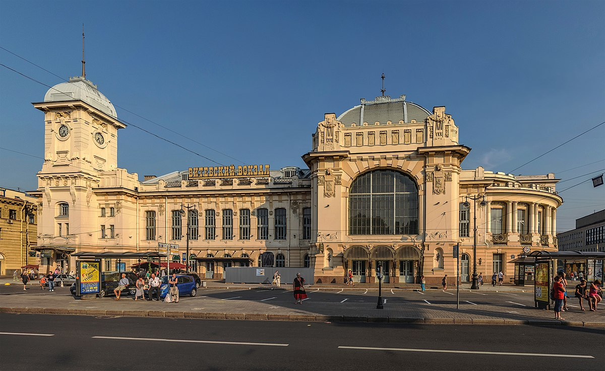 ヴィチェプスク駅 - Wikipedia
