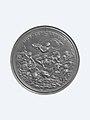 Vittoria della Rovere, Grand Duchess of Tuscany (1622-94) MET DP100953.jpg