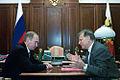 Vladimir Putin 12 October 2000-1.jpg