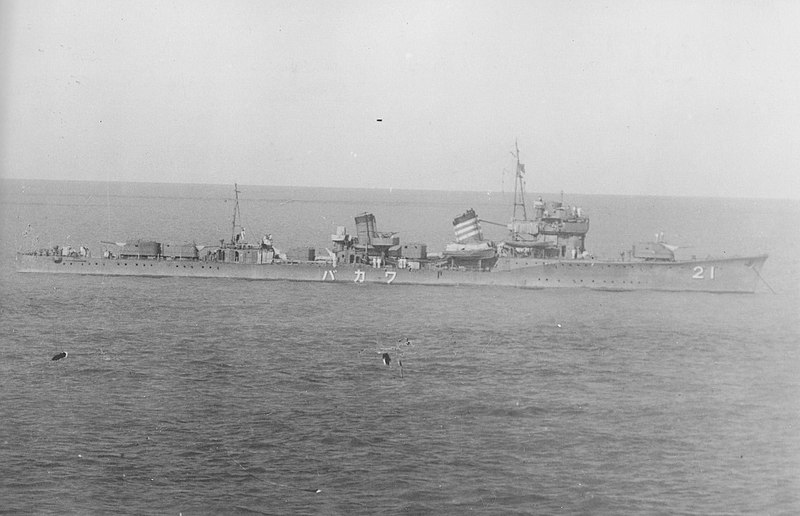La bataille navale des îles Komandorski 800px-Wakaba_II