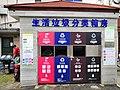 Waste collection in Shanghai, 14 Jul 2019 10.jpg