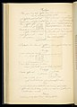 Weaver's Thesis Book (France), 1895 (CH 18438163-173).jpg