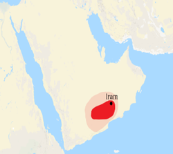 Location of Qawm ʿĀd