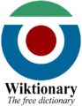 Wiktionary logo Diego UFCG.png