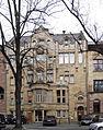 Wohn- und Geschäftshaus, Rathenaustraße 27, 2016-03.jpg