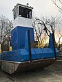 Work Boats For Sale at Overstockboats.jpg