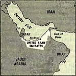 World Factbook (1982) United Arab Emirates.jpg