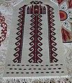 Woven handmade prayer rug.jpg
