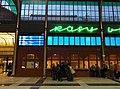 Wrocław - Dworzec Główny - 05 2012 (7479232894).jpg