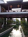 Wuzhong, Suzhou, Jiangsu, China - panoramio (276).jpg