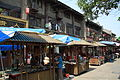 Xian Market 09 (5458815361).jpg