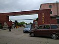 Xiangtang Locomotive Depot 20170419 115553.jpg