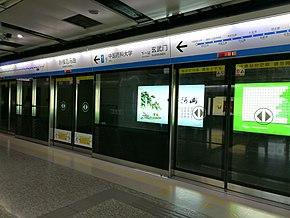Xinmofanmalu Station.jpg
