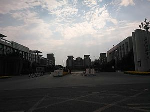 Fuling District - Yangtze Normal University