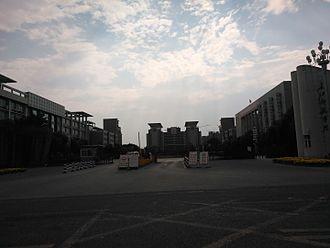 Fuling District - Yangtze Normal University
