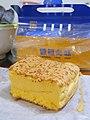 Yellow cheese sponge cakes in Original Cake Shop.jpg
