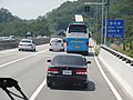 Yeongdong Expwy Gangcheon TN 500m Ahead(Incheon Dir).jpg