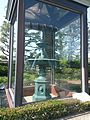 Yokohama waterworks commemoration hall (Victorian Fountain).jpg