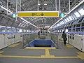Yokohamacity Kawawacho sta 003.jpg