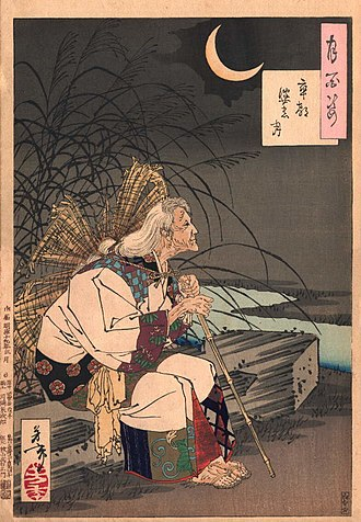 Ono no Komachi - Ono no Komachi as an old woman, a woodcut by Tsukioka Yoshitoshi