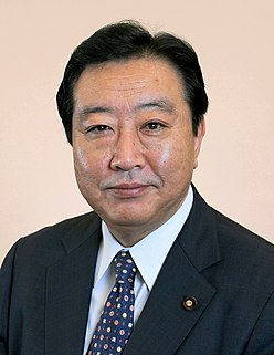 95th Prime Minister of Japan