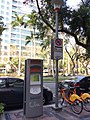 YouBike kiosk on Renai & Anhe Intersection 20170214.jpg