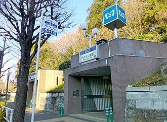 Yoyogi-koen Station - Exit number 4 in January 2016
