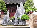 Yu-Garten, Shanghai - panoramio.jpg