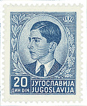 1939 Yugoslavian postage stamp featuring King Peter II.