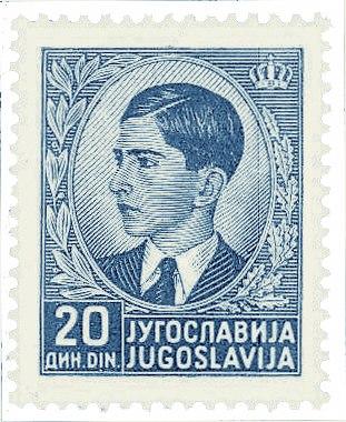 Yugoslavia-Stamp-1939-King Peter II