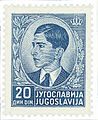 Yugoslavia-Stamp-1939-King Peter II.jpg