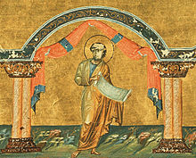 Zechariah (Menologion of Basil II).jpg