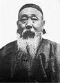 Zeng Xi.JPG