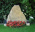 Zentralfriedhof Marcel Prawy.JPG