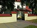 Zespół kościoła p.w. Wniebowzięcia NMP - brama (fot.2) - Bystrzyca, gmina Wólka, powiat lubelski, woj. lubelskie ArPiCh A-563.JPG