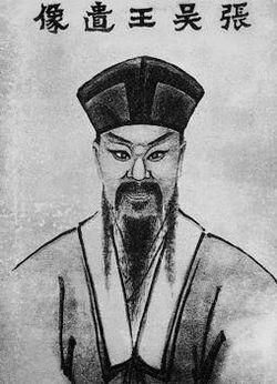 ZhangShicheng.jpg