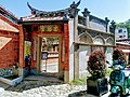 Zhongshu Tang, Beipu, Hsinchu.jpg