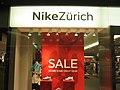 Zurich2007 img 5241.jpg