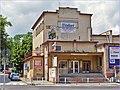 """""""Sokolovňa"""" - panoramio.jpg"""