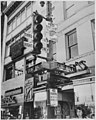 """Walk,"" ""Don't Walk,"" ""No Right Turn,"" ""Thru Only"", a complicated traffic signal to uncomplicate Washington, D.C., traff - NARA - 541941.jpg"