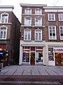 's-Hertogenbosch Rijksmonument 21628 Hinthamerstraat 30.JPG