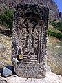 +Amaghu Noravank Monastery 44.jpg