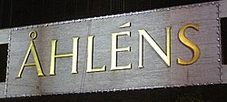 Åhléns logo in Åhléns City (Stockholm, Sweden).jpg