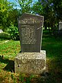 Братская могила радянських воїнів.jpg