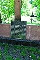 Братска могила, в якій поховані воїни Радянскої армії, що загинули в роки ВВВ Київ Солом'янська пл.JPG