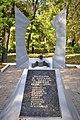 Братська могила героїв громадянської війни.jpg