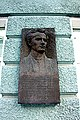 Будинок, в якому навчався М. А. Скорульський-01d.jpg