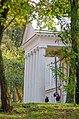 Будинок архієпископа (обласний архів), Чернігів.jpg