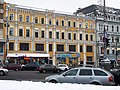 Будинок прибутковий по вулиці Васильківська 12.jpg