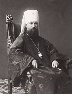was Metropolitan of Kiev and Gallich (1915–1918), Metropolitan of Moscow (1898–1912)